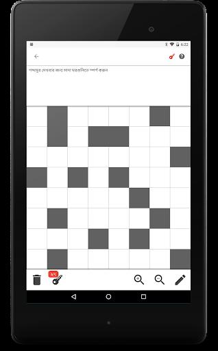 Bangla Crossword  screenshots 10