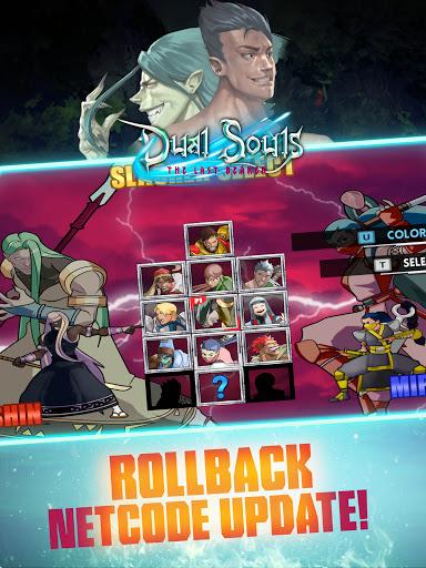 Dual Souls: The Last Bearer 3.192 screenshots 1
