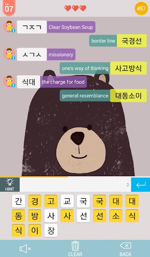 Korean First Relay 1.0 Screenshots 2