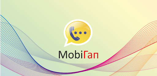 MobiГап APK 0