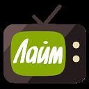 Лайм HD TV: бесплатное ТВ. Фильмы и сериалы онлайн