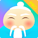HelloChinese Pro: Học Tiếng Trung - Androidアプリ