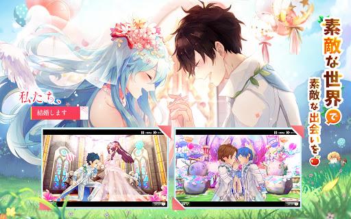 Ash Tale-u98a8u306eu5927u9678- apkpoly screenshots 18