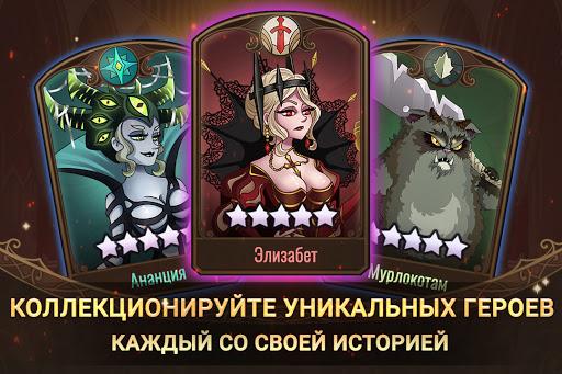Dark Heroes (UNLISTED) APK MOD (Astuce) screenshots 1