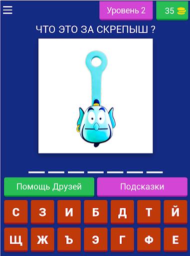 u0421u043au0440u0435u043fu044bu0448u0438 3 8.15.4z screenshots 8