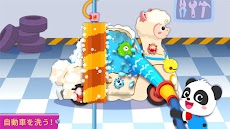 パンダの車修理屋さんごっこ-BabyBus幼児・子ども向けのおすすめ画像4