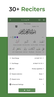 Al Quran (Tafsir & by Word) Screenshot