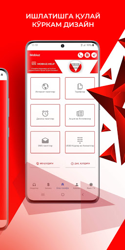 Mobiuz Client android2mod screenshots 2