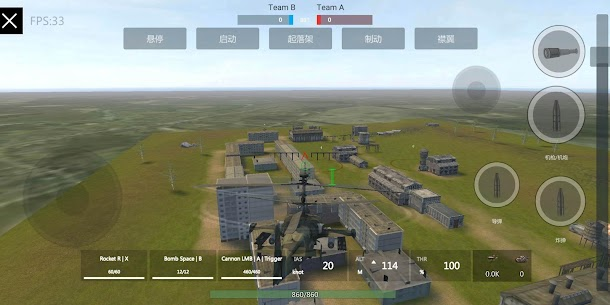 Panzer War Mod Apk 2020.11.06.1 (Free Shopping) 5