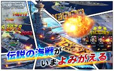 【戦艦SLG】クロニクル オブ ウォーシップスのおすすめ画像4