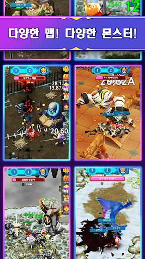 ub17cuc2a4ud1b1 ud788uc5b4ub85cuc988 : ubc29uce58ud615 RPG apktram screenshots 4