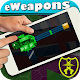 Ultimate Toy Guns Sim - Weapons Apk