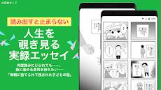 漫画 ebookjapan - 無料マンガ・人気まんがを読もう!無料の電子書籍コミック・漫画アプリのおすすめ画像5