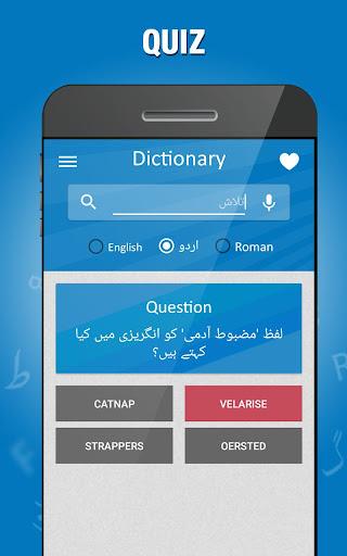 English to Urdu Dictionary 5.0 Screenshots 11
