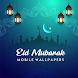 Eid Mubarak 2021 Wallpapers HD