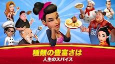 World Chefのおすすめ画像3