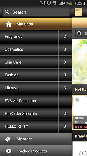 eva sky shop screenshot 3