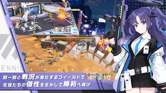 ブルーアーカイブ Mod Apk (Damage Multiplier/Defense) 3