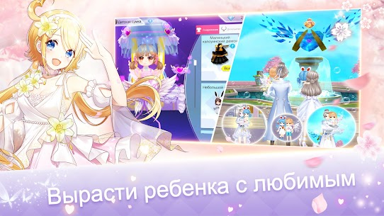 Sweet Dance(RU) v12.1 Mod Menu [Autodance Bubble & Always Perfect on Easy/Normal Taiko] 2
