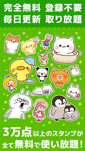 Unlimited Free Stickersu2605Stamp@DECOR 1.2.3 screenshots 1