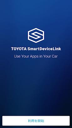 TOYOTA SmartDeviceLinkのおすすめ画像1
