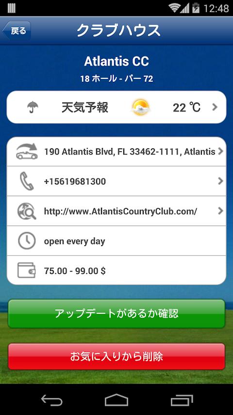 Mobitee GPSゴルフ距離計のおすすめ画像5