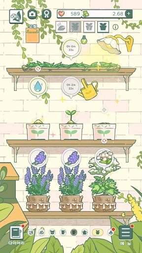 Little Corner Tea House: Knitting room screenshots 12