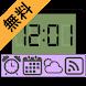 デジタル時計化計画 無料版 (デジタル時計&カレンダー&天気&RSS) - Androidアプリ