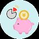 貯金管理アプリ - Androidアプリ