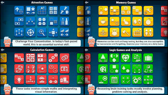 Neurobics: 60 Brain Games Screenshot