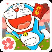 icono Taller Doraemon de temporada