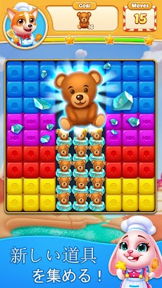 Judy Blast -Candy Pop Gamesのおすすめ画像4