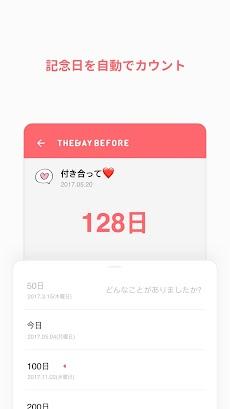 TheDayBefore (カウントダウンアプリ)のおすすめ画像3