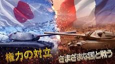 Tank Warfare: PvP Blitz Gameのおすすめ画像3