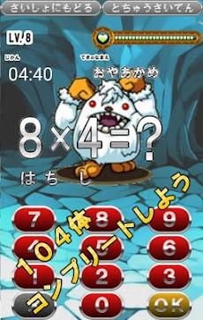 九九バトル(かけ算学習アプリ)のおすすめ画像3