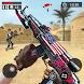 Bullet Strike - FPS Offline Encounter Shooting 3D