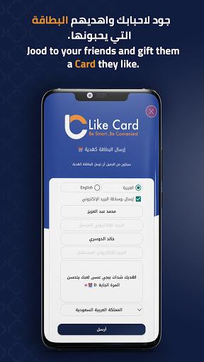 Like Card 1.225 Screenshots 6