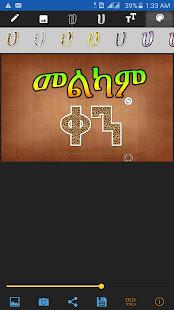 Amharic  Tools - Amharic Text on Image