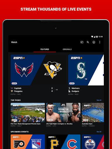 ESPN android2mod screenshots 10