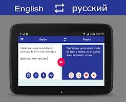 English - Russian Translator