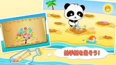 すなはまで遊ぼうーBabyBus 幼児・子ども教育アプリのおすすめ画像3