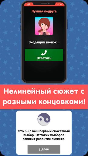 u0421u0438u043cu0443u043bu044fu0442u043eu0440 u041cu0443u0437u044bu043au0430u043du0442u0430 1.4.0 screenshots 8