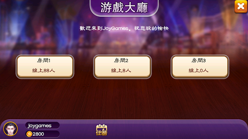 Malaysia Mahjong 2.4 screenshots 5