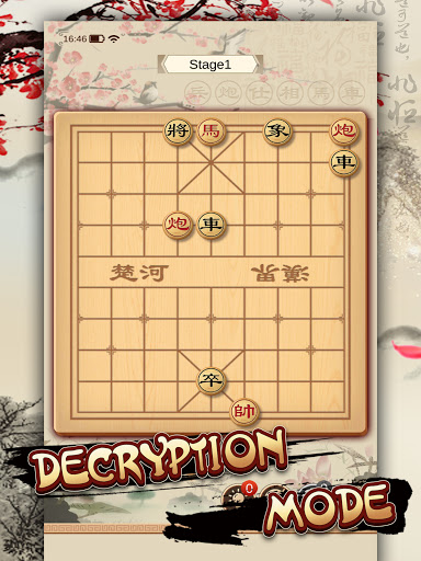 Chinese Chess - u4e2du56fdu8c61u68cb/XiangQi/Co Tuong  screenshots 8