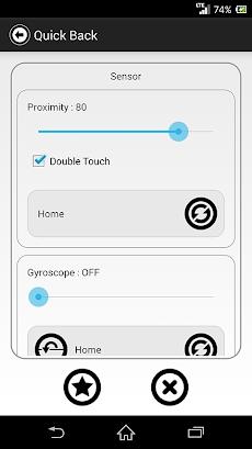 センサーや特殊ボタンで「スリープ・スクリーンショット・戻る」などを発動 QuickBack Plusのおすすめ画像2