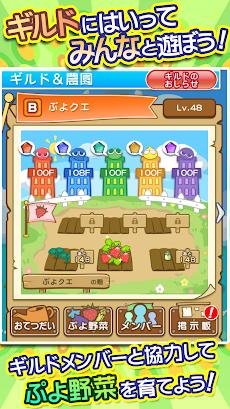 ぷよぷよ!!クエスト -簡単操作で大連鎖。爽快 パズル!ぷよっと楽しい パズルゲームのおすすめ画像3