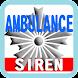 救急車 サイレン