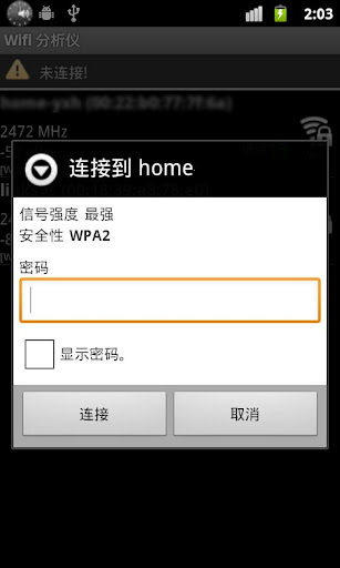 Wifi Connecter Library 2.0.3 Screenshots 1