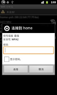 Wifi Connecter Library 1