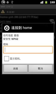 Wifi Connecter Libraryのおすすめ画像1